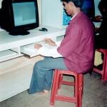 Sanjay 2